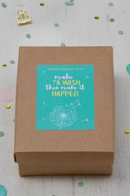 "NaamaSimanim.co.il | ערכה להגשמת משאלות | מתנה לראש השנה | מתנה לבת מצווה | מתנה לחתונה | מתנה לעסק חדש | בלוג """"סימני דרך"" | נעמה מגשימת מתנות"