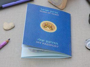 תמונה של דרכון בעיצוב אישי