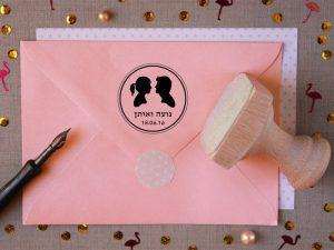 חותמת עץ בהתאמה אישית | חותמת לחתונה | מתנה לחתונה | סטודיו נעמה מגשימת מתנות