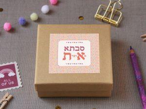 """כרטיסי ברכה למילוי לפי הא""""ב   כרטיסי ברכה לסבתא   מתנה לחג לסבתא   ברכות יום הולדת   מתנה לסבתא   סטודיו נעמה מגשמת מתנות"""